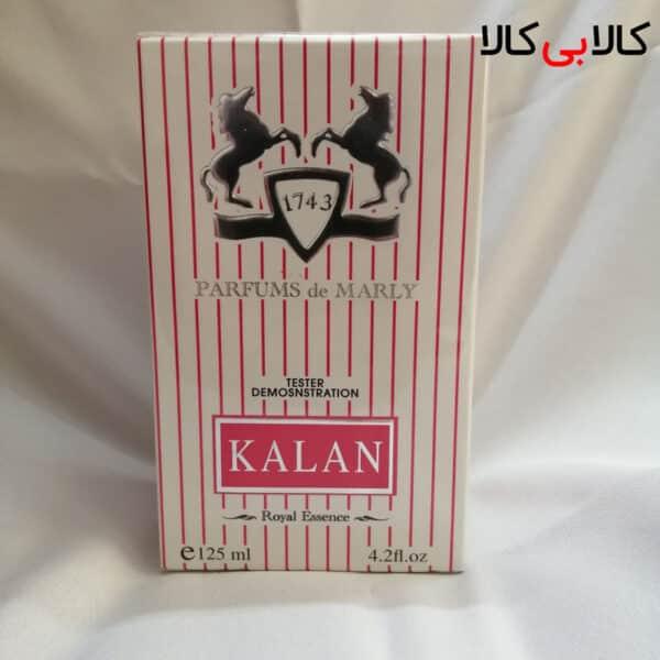 خرید تستر ادوپرفیوم مارلی کالان - کیلان | De Marly Kalan مردانه حجم 125 میلی لیتر
