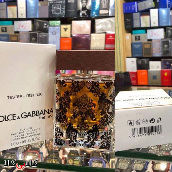 قیمت و خرید تستر ادوتویلت دلچه گابانا د وان باروک کالکتور Dolce & Gabbana The One Baroque Collector مردانه 100 میلی لیتر