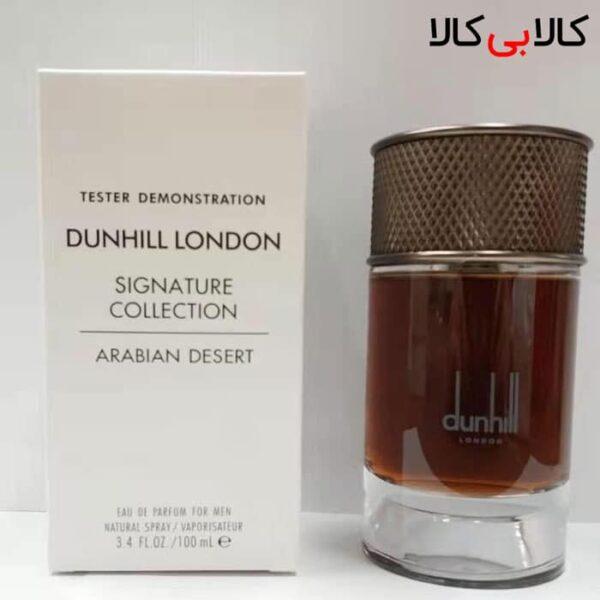 خرید تستر ادوپرفیوم دانهیل سیگنچر کالکشن عربین دیزرت Dunhill London Signature Collection Arabian Desert مردانه حجم 100 میلی لیتر