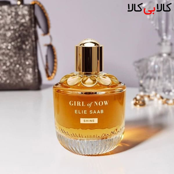 ادوپرفیوم الی ساب گرل آو نو شاین Elie Saab Girl of Now Shine زنانه حجم 90 میلی لیتر کیفیت A+