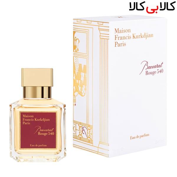ادوپرفیوم فرانسیس کرکجان باکارات رژ 540 سفید Maison Francis Kurkdjian Paris Baccarat Rouge 540 مردانه و زنانه کیفیت A+