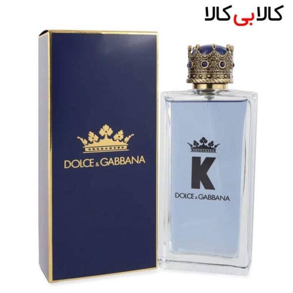 ادوتویلت دولچه گابانا کینگ - کی Dolce Gabbana King-k مردانه حجم 100 میلی لیتر کیفیت A+