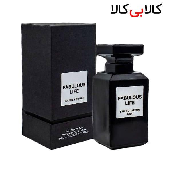 ادوپرفیوم فراگرنس ورد فابولوس لایف fabulous life مردانه و زنانه حجم 100 میلی لیتر