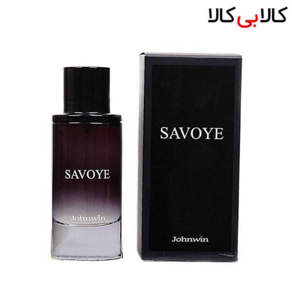 ادوپرفیوم ساووی ( JOHNWIN Savoye ) جانوین مردانه حجم 100 میلی لیتر