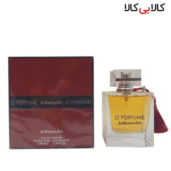 ادوپرفیوم جانوین د پرفیوم johnwin D'perfume زنانه حجم 100 میلی لیتر