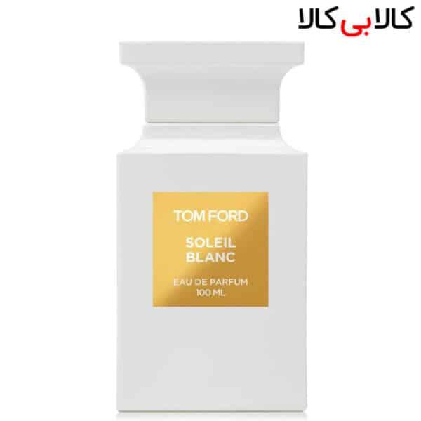 ادو پرفیوم تام فورد ادو سولیل بلانک Tom Ford Eau de Soleil Blanc زنانه حجم 100 میلی لیتر کیفیت A+