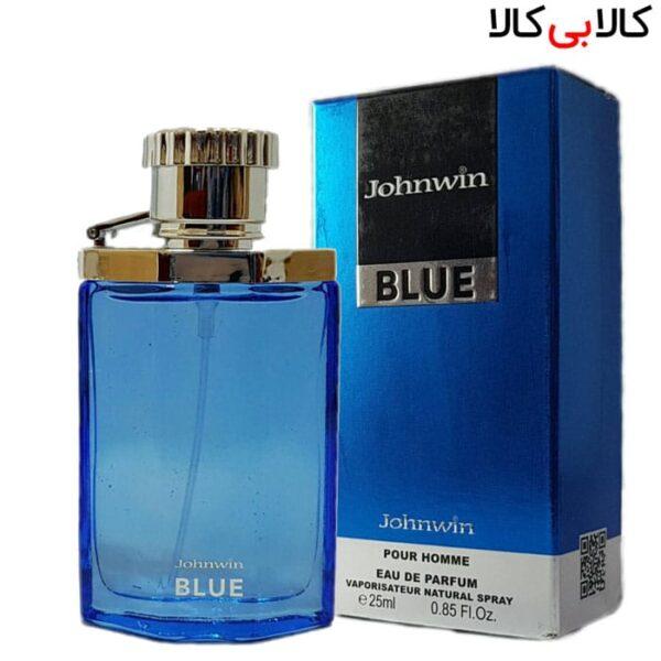 عطر جیبی جانوین بلو Johnwin BLUE مردانه حجم 25 میلی لیتر