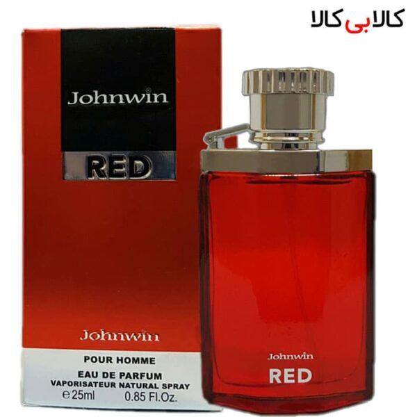 عطر جیبی رِد جانوین Johnwin Red مردانه حجم 25 میلی لیتر