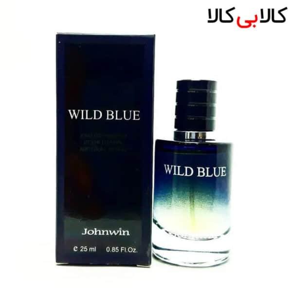 عطر جیبی جانوین وایلد بلو Johnwin Wild Blue مردانه حجم 25 میلی لیتر