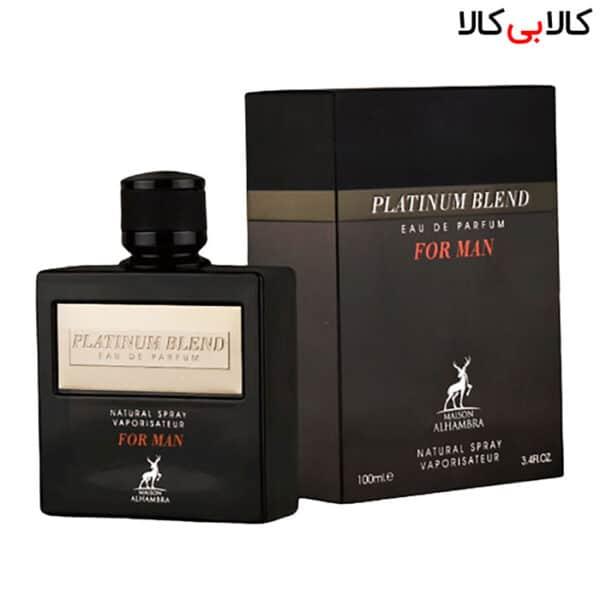 ادوپرفیوم الهامبرا پلاتینیوم بلند Alhambra Platinum Blend مردانه حجم 100 میلی لیتر