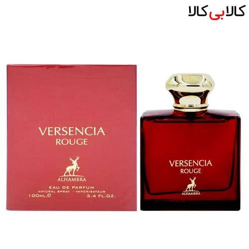 ادوپرفیوم الهامبرا ورسنسیا رژ Alhambra versencia rouge مردانه حجم 100 میلی لیتر
