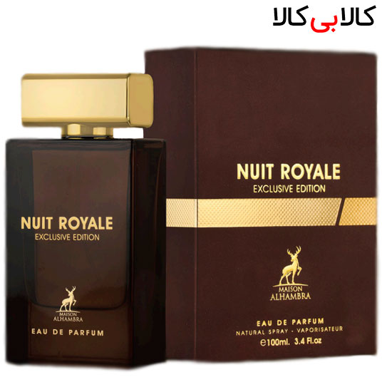 Alhambra nuit royale exclusive edition