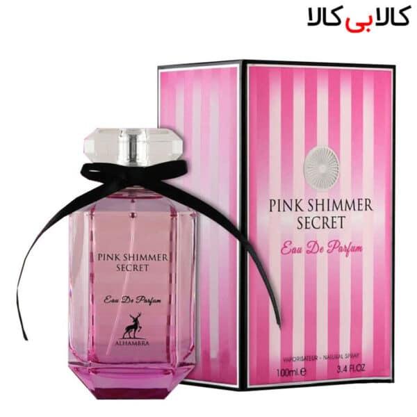 ادوپرفیوم الهامبرا پینک شیمر سکرت Alhambra Pink Shimmer Secret زنانه حجم 100 میلی لیتر