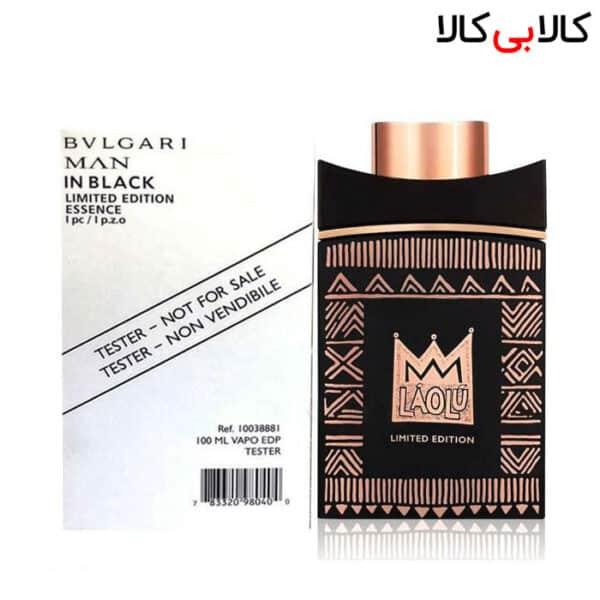 تستر ادوپرفیوم بولگاری من این بلک اسنس Bvlgari Man In Black Limited Edition Essence مردانه حجم 100 میلی لیتر
