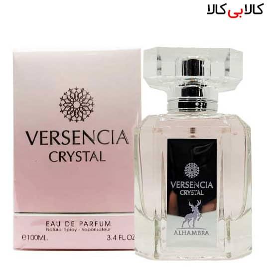ادوپرفیوم الهامبرا ورسنسیا کریستالی Alhambra Versenica Crystal زنانه حجم 100 میلی لیتر