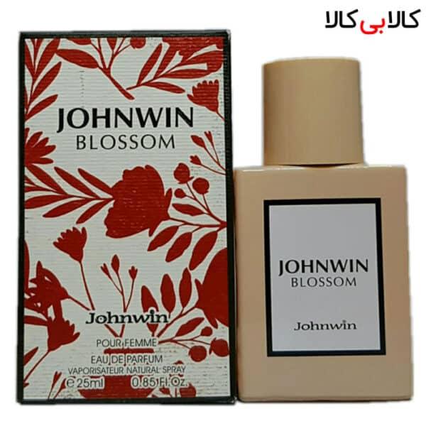 عطر جیبی جانوین بلوسوم JOHNWIN Blossom زنانه حجم 25 میلی لیتر